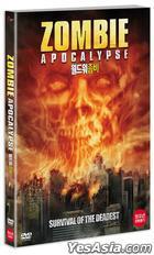 Zombie Apocalypse (DVD) (Korea Version)