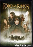 The Lord of The Rings - The Fellowship of The Ring (2001) (DVD) (Single Disc Edition) (Hong Kong Version)