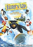 Surf's Up (DVD) (Hong Kong Version)