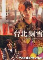 Snowfall In Taipei (DVD) (Taiwan Version)