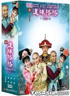New My Fair Princess (2011) (DVD) (Part III) (Ep.75-98) (End) (Taiwan Version)