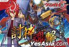 Cardfight!! Vanguard G : Booster Pack Vol.4 VG-G-BT04 Toujin Kougeki