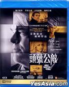 A Most Wanted Man (2014) (Blu-ray) (Hong Kong Version)