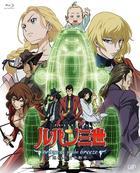 Lupin The Third princess of the breeze - Kakusareta Kuchu Toshi - Deluxe Edition (Blu-ray+CD) (日本版)