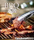 BBQ大会 (烤内‧海鲜‧串烧‧好识炭)