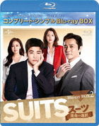 SUITS (Box 2) (Special Price Edition) (Japan Version)