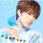 Funfare  [Type B](ALBUM+DVD) (First Press Limited Edition) (Japan Version)
