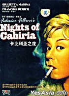 Nights Of Cabiria (DVD) (China Version)