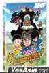 Hello, Jeonwoochi! The Robot Armageddon (DVD) (Korea Version)