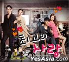 The Greatest Love OST (MBC TV Drama)