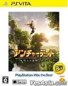 Uncharted Golden Abyss (Bargain Edition) (Japan Version)