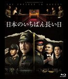 The Emperor in August (Blu-ray) (Normal Edition)(English Subtitled) (Japan Version)