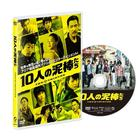 The Thieves (DVD)(Japan Version)
