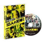 盜賊門 (DVD) (日本版)