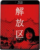 Kaiho Ku  (Blu-ray) (Japan Version)