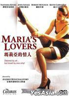 Maria's Lovers (1984) (DVD) (Hong Kong Version)