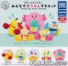 Japan Mini: 'Pokemon' Pokemon Minna de Ouen Mascot  (1 Randomly Out of 5)
