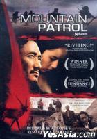 Mountain Patrol (DVD) (US Version)