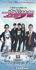 The Diamond's Dream (DVD) (End) (China Version)
