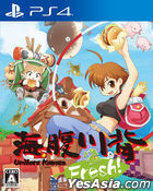 Umihara Kawase Fresh! (Japan Version)