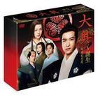 Ooku - Tanjo [Arikoto. Iemitsu Hen] DVD Box  (DVD)(Japan Version)
