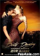 Dirty Dancing: Havana Nights (2004) (DVD) (Panorama Version) (Hong Kong Version)