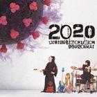 2020 (Japan Version)
