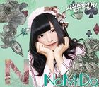 NaMiDa / Tewatashi no Kyori  [Miyuchi Ver.] (First Press Limited Edition)(Japan Version)