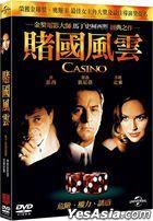 Casino (1995) (DVD) (Taiwan Version)