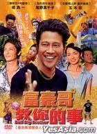 富豪哥教你的事 (2015) (DVD) (台湾版)