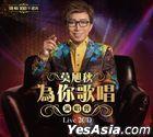 Mok Yuk Chow Wei Ni Ge Chang Live (2CD)