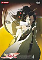 Kotetsu Sangokushi (DVD) (Vol.4) (Japan Version)