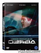 Dark Waters (DVD) (Korea Version)