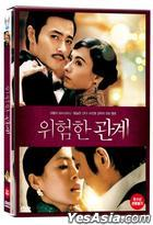 Dangerous Liaisons (DVD) (Korea Version)