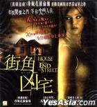 House At The End Of The Street (2012) (VCD) (Hong Kong Version)
