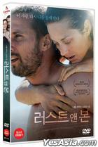 Rust and Bone (2012) (DVD) (Korea Version)
