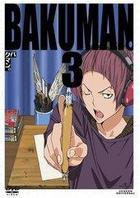 Bakuman (DVD) (Vol.3) (First Press Limited Edition) (Japan Version)