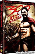 300 (DVD) (2-Disc Special Edition) (Taiwan Version)