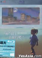 """""""醉""""爵士.去旅行吧! (Blu-ray) (台灣版)"""