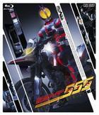 Kamen Rider 555 Blu-ray Box 1 (Blu-ray)(Japan Version)