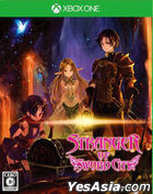 STRANGER OF SWORD CITY (日本版)