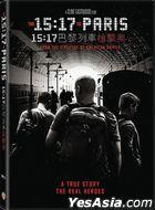 The 15:17 to Paris (2018) (DVD) (Hong Kong Version)