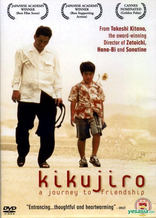 YESASIA: Kikujiro (1999) (DVD) (UK Version) DVD - Kitano Takeshi, Kishimoto  Kayoko, 20th Century Fox - Japan Movies & Videos - Free Shipping