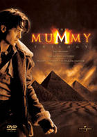 THE MUMMY TRILOGY (Japan Version)