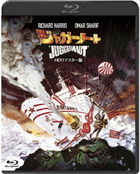 Juggernaut HD Remastered Edition (Blu-ray) (Japan Version)