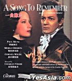 A Song To Remember (VCD) (Hong Kong Version)