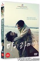 Mai Ratima (DVD) (2-Disc) (Korea Version)