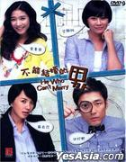 The Man Who Can't Get Married (DVD) (End) (English Subtitled) (KBS TV Drama) (Singapore Version)
