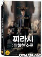 Tabloid Truth (DVD) (韓國版)
