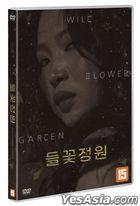 Wildflower Garden (DVD) (Korea Version)
